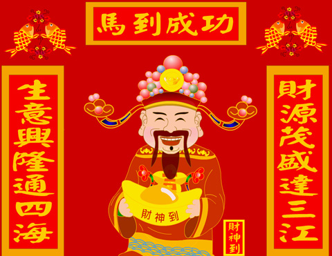 chinese new year superstitions - Chinese New Year Superstitions